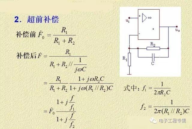 一、反馈的基本概念 1.1 什么是反馈 反馈,就是把放大电路的输出量的一部分或全部,通过反馈网络以一定的方式又引回到放大电路的输入回路中去,以影响电路的输入信号作用的过程。 1.2 放大电路中引入反馈的作用 放大电路静态工作点会随温度的变化而上下波动,其放大倍数不稳定,为了稳定放大电路的静态工作点,可采用分压式工作点稳定电路,在电路中引入一个直流电流负反馈。 为了提高输入电阻,降低输出电阻,可采用射极输出器,在射极输出器电路中引入电压串联负反馈。 二、反馈的分类、判断 2.