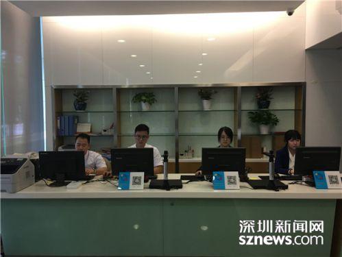 中国机电网 文办设备  据政务服务管理办公室管理协调处工作人员张卫图片