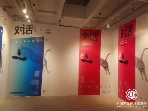 《对话》动物艺术主题展览:平民主义的艺术纬度