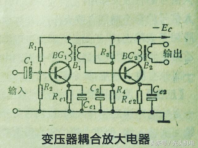 信号经过第一级放大后,通过变压器b传递到第二级去,b1次级一端接bg2的