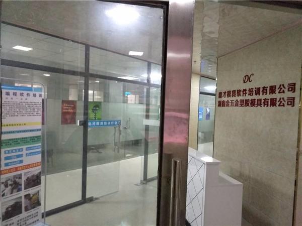 机构推荐:惠州惠城区数控机床培训鼎才信誉好