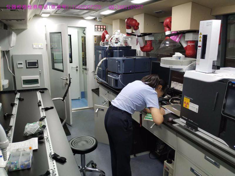 惠安輞川鎮儀器校準中心無線電校準實驗室