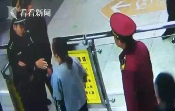女子拒絕地鐵安檢并掌摑安檢員 稱食物過儀器會中毒