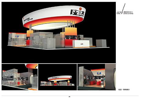 北京家具高端制造展搭建,专业展台展馆设计公司