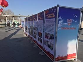 建筑起重機械南雄中國哈爾濱國際裝備制造業博覽會展臺設計搭建哪家公司好-中遠