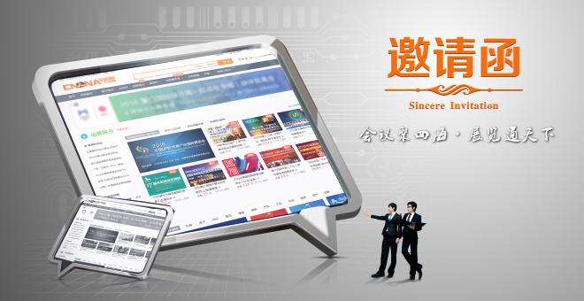2020年第28屆中國西部國際五金機電博覽會