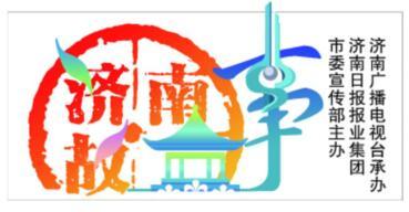 [济南故事]济南二机床70年:中国工业行业排头兵