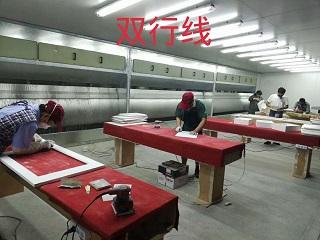 广东机床光氧废气治理厂